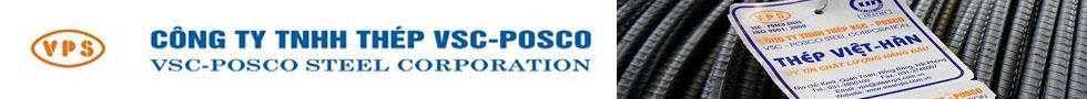 Công ty TNHH Thép VSC-POSCO ( Thép Việt - Hàn )